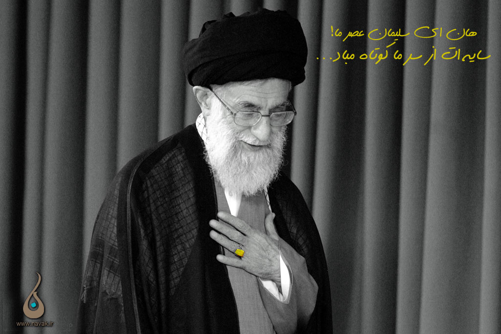 http://aftabemehrabani.persiangig.com/image/212.jpg