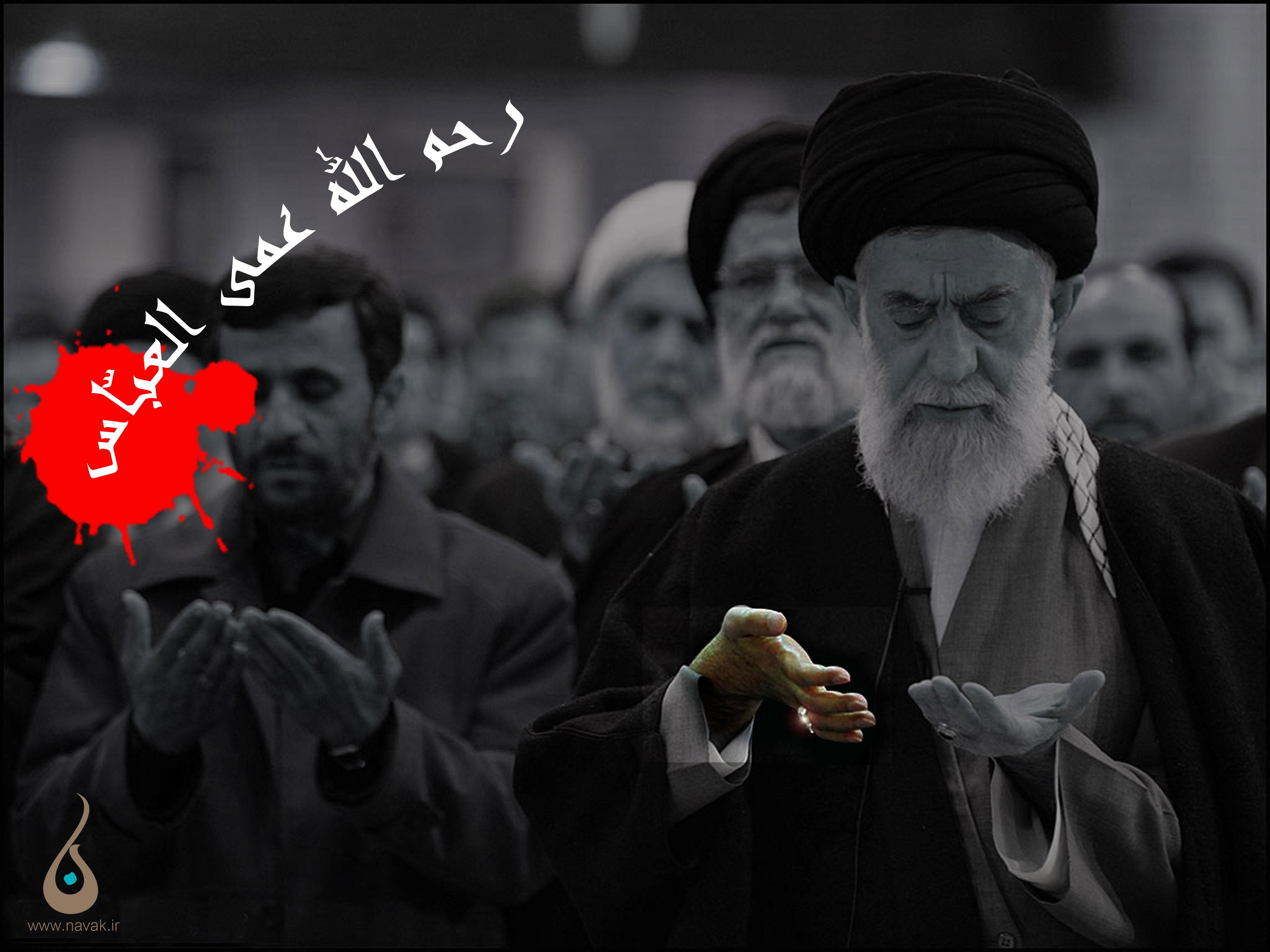 http://aftabemehrabani.persiangig.com/image/8456.jpg