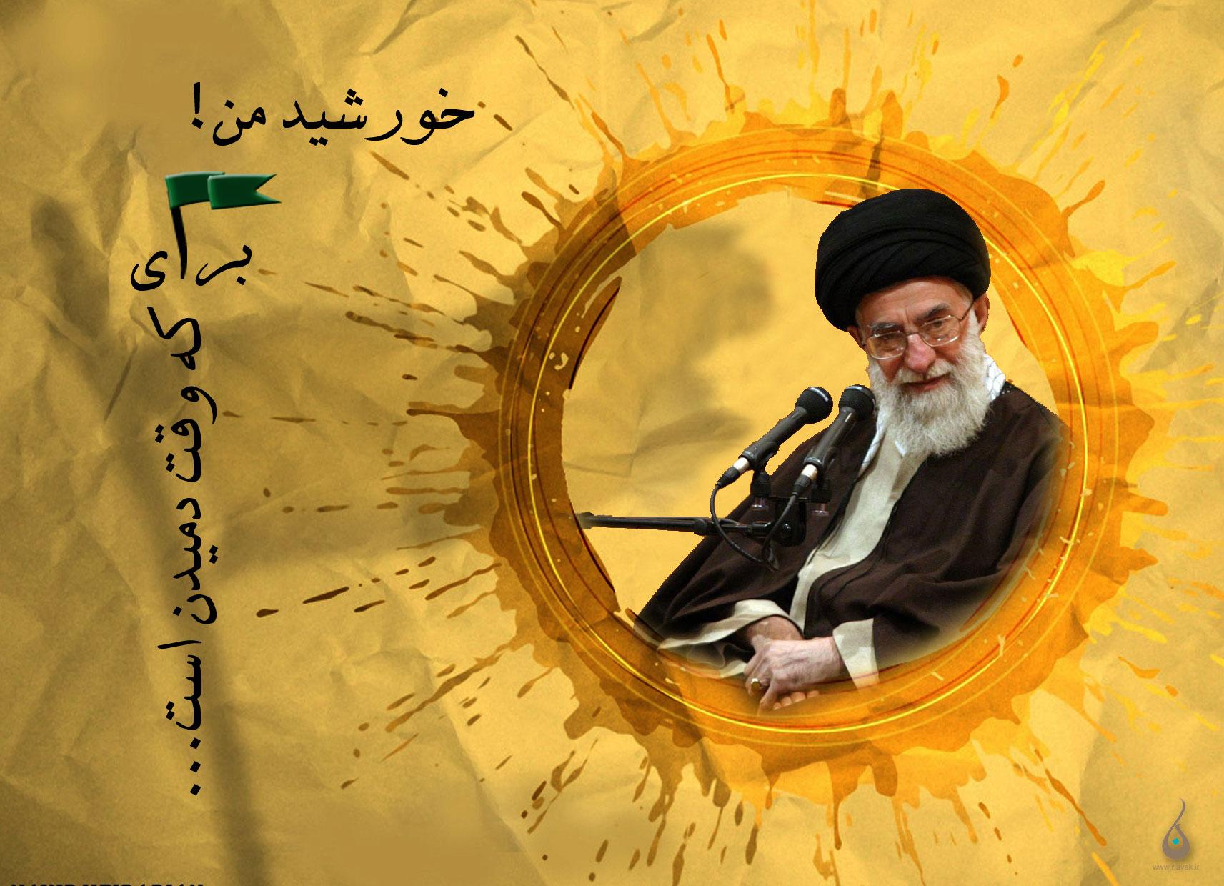 http://aftabemehrabani.persiangig.com/image/olguyuk.jpg